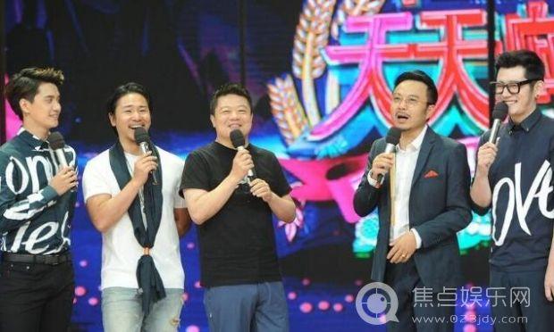 《天天向上》换制片人 汪涵不再担任