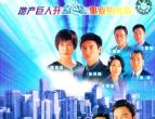 TVB再续经典商战IP 《创世纪》会被超越吗