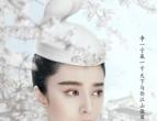 范冰冰新剧《赢天下》曝光首款海报 白衣冰冰夺人眼球