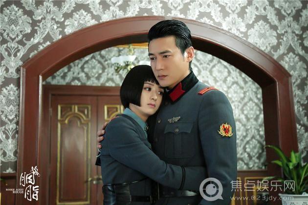 《胭脂》曝插曲MV 赵丽颖陆毅虐念情深