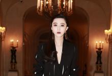 范冰冰、张天爱、刘涛同场出席品牌大秀 女神集结号开启
