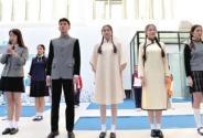 北京新推学生校服 网友:这些衣服真的可以有